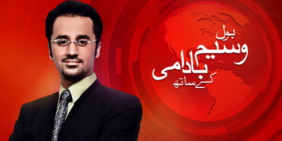 BOL signs up Waseem Badami